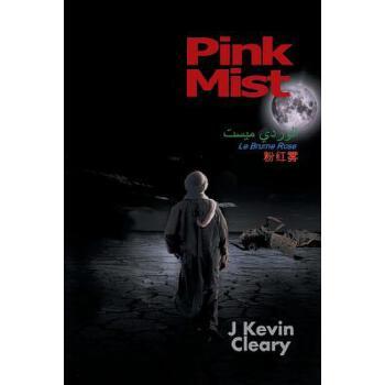 【预订】Pink Mist 预订商品,需要1-3个月发货,非质量问题不接受退换货。
