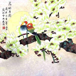 北京市美术家协会会员,北京市著名工笔画画家凌雪(花好月圆)