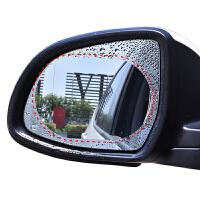传枫 汽车后视镜防水膜防雨膜(两片装)