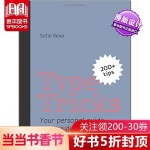 【预订】Type Tricks: Your Personal Guide to Type Design,字体把戏:你的