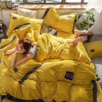 �艚嗉曳纳坛⊥�款简约加厚宽边魔法绒四件套珊瑚绒床单被套法兰绒保暖床上用品秋冬