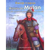 花木�m的故事(�h法�p�Z) the story of Mulan