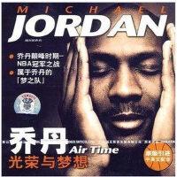 【商城正版】乔丹光荣与梦想(1VCD)乔丹颠峰时期精彩赛事