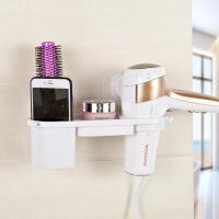 电吹风机架子吸盘浴室置物架卫生间壁挂风筒架多功能免打孔收纳杯架子厕所置物架 白色