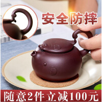 紫砂壶套装纯手工茶壶宜兴原矿老紫泥功夫泡茶壶家用西施壶全手工 图片色