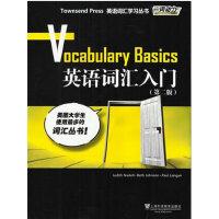 Vocabulary Basics 英语词汇入门 第二版Townsend Press英语词汇学习 外教社词动力 英语词