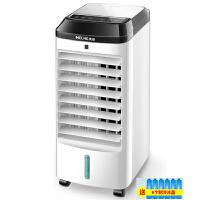 美菱 空调扇制冷器家用宿舍单冷风机移动冷气风扇水冷小型空调 双核制冷 上下双加水 智能遥控 无缝扇叶 送冰晶
