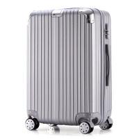 拉杆箱万向轮旅行箱子密码登机箱硬20寸 22寸 24寸男女行李箱包 铂金款【银】 20寸