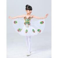 新款六一儿童演出服幼儿小蜜蜂蝴蝶小鸟带翅膀小蜻蜓群舞表演服装 白色 A款