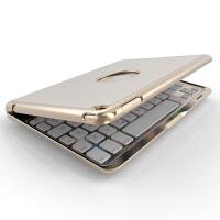 苹果ipad mini4蓝牙键盘保护套 A1538迷你4皮套A1550全包外壳