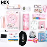 文具盒盲盒大礼包学生套装生日系列男生少女笔盒幸运生日礼物笔。