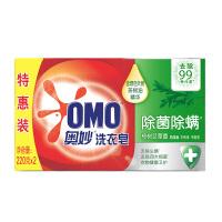 奥妙(OMO) 除菌除螨香皂 肥皂 洗衣皂 桉树艾草香型220g*2 双块装