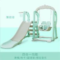 六合一多功能组合滑梯秋千儿童室内家用小型滑滑梯环保加长l7t