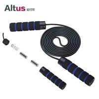 美国Altus专业轴承比赛跳绳中考成人负重减肥燃烧脂肪