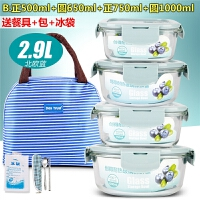 保鲜盒4件套装微波炉专用饭盒 玻璃保鲜盒冰箱密封碗便当盒