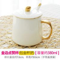 陶瓷杯子创意个性潮流带盖勺女办公室骨瓷莲花马克杯早餐杯大容量