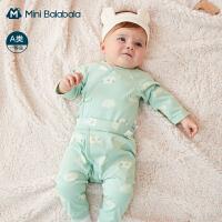 迷你巴拉巴拉新生儿2020秋季安全柔软精梳棉婴儿家居长袖套装