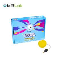 美式steam教育小学科学直播课【DIY神奇耳机】50分钟 手工科技小制作儿童实验玩具