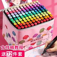 马克笔套装学生touch正品双头绘画笔1000色全套彩色笔水彩笔POP笔美术生专用儿童画画动漫酒精油性60 80色