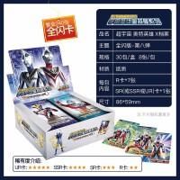 卡游奥特曼卡片收藏册闪卡金卡怪兽游戏儿童欧布卡牌全套中文版新