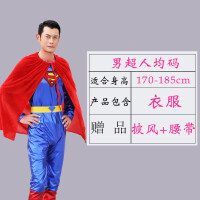圣诞节儿童服装王子男童英雄人角色扮演衣服cos男孩蝙蝠侠套装