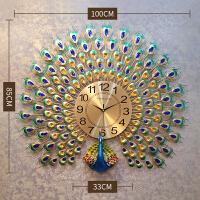 孔雀挂钟客厅个性时尚家用创意简约电子钟石英钟欧式大气静音钟表 26英寸