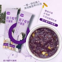 提子紫薯魔芋代餐粥450g 素食品营养早餐晚餐代餐粉低饱腹卡无脱脂辟谷