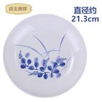 家用盘子菜盘家用创意餐具水果盘菜盘点心托盘碟子碗盘塑料餐盘SN4242
