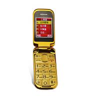 [礼品卡]老人手机 福中福F633 老人手机 双卡双待 时尚大字体 大按键 翻盖老人 手机多快捷键 移动老人手机 联通