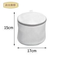 洗衣袋护洗袋内衣文胸洗护袋洗衣机专用网袋防护袋SN2683 款式随机