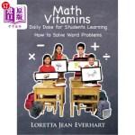 【中商海外直订】Math Vitamins: Daily Dose for Students Learning How