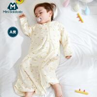 迷你巴拉巴拉婴儿分腿睡袋2020夏款宝宝保暖薄款纱布四季防踢被