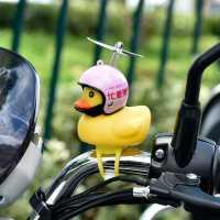 破风鸭小鸭子网红儿童电动摩托摆件车载挂件装饰黄鸭自行车铃铛灯