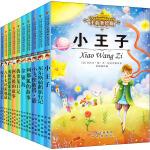 小学生语文新课标必读・注音美绘版第二辑(全10册)