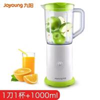 九阳榨汁机迷你家用料理机小型多功能婴儿辅食机搅拌机 果汁机JYL-C051
