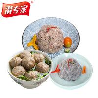 滑专家 QQking 火锅食材 香菇猪肉滑500g 大颗粒虾滑200g 牛肉丸150g 套餐三合一