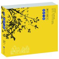 【二手旧书九成新】宝岛一村 赖声川,王伟忠 9787805015620 北京美术摄影出版社