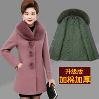 妈妈秋冬装中长款毛呢外套大码中老年人女装冬季加厚款呢子大衣服 XL 建议90-110斤