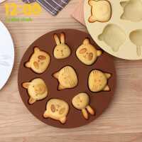 寸年�����o食模具蒸糕烘焙�干蛋糕卡通烤箱家用米糕套�b磨具硅�z工具