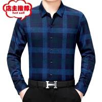 品牌男装2019款中年男士时尚高档休闲衬衫修身潮花格子丝光棉衬衣