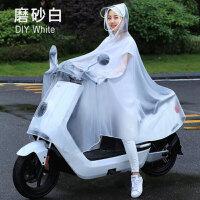 小清雨衣电动摩托车单人电车单车雨披男装女装骑车水衣么托遮雨韩版电瓶车雨披