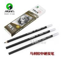 马利7300炭笔 软中硬炭画 学生素描速写铅笔 木炭条碳笔