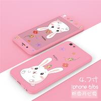苹果6手机壳全包防摔iphone6plus套硅胶软壳卡通超萌可爱6s女款六