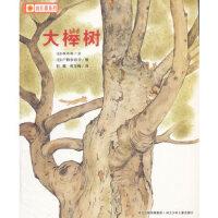 【旧书二手书9成新】铃木绘本 向日葵系列 大榉树 林木林 9787537651530 河北少年儿童出版社