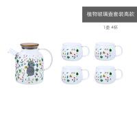 日式玻璃冷水壶杯具套装家用耐热泡茶壶大容量凉开水杯防爆凉水壶 +4杯