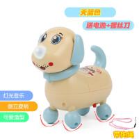 电动小狗狗儿童玩具走路会唱歌叫宝宝男女孩玩具6-12个月仿真