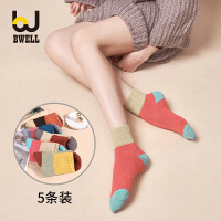【2件5折价:29.5元/件】BWELL 5双装潮流ins中筒时尚百搭小清新女士保暖反季简约颜色日系短袜子