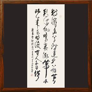韦应物诗《滁州西涧》司学文 国际文艺促进联合会名誉会长R2985