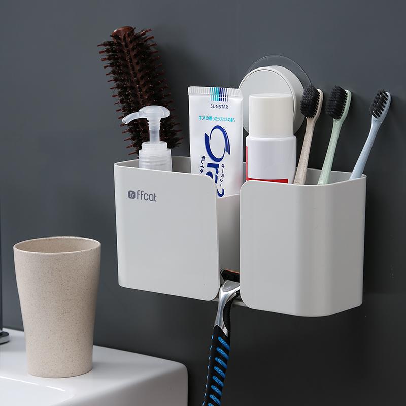 家居卫生间置物架洗漱台用品免钉胶放东西的架子化妆品浴室套装组合大 高款置物架