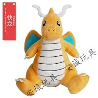 皮卡丘公仔毛绒玩具精灵宝可梦玩偶卡比兽抱枕女比卡丘布娃娃 正版